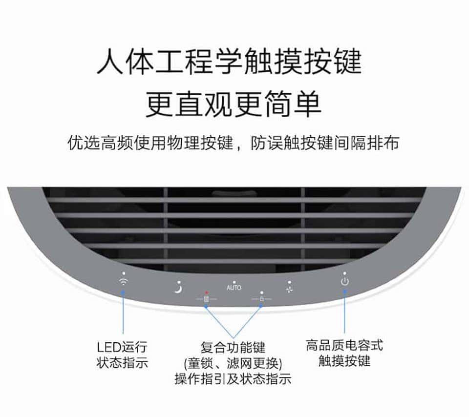 720全效空气净化器EP500-720(柒贰零)官网