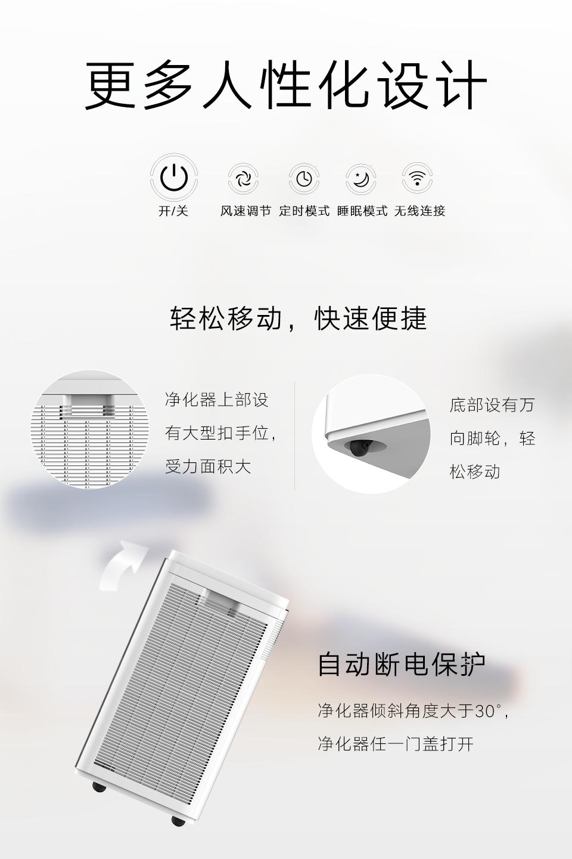 720全智能净化器EP800-720(柒贰零)官网